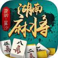 邀朋湖南麻将app 1.0
