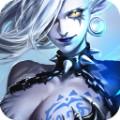 伏魔者2官网九游版 9.0.0