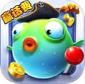 开心捕鱼大亨最新安卓版 1.0