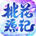 桃花源记手游百度版 1.0.0