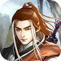 江湖风云录4.54最新存档版4.54
