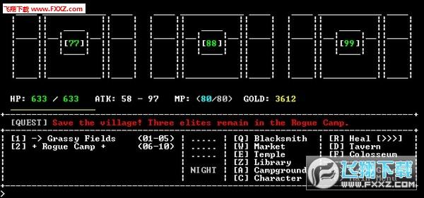 圣域RPG截图3