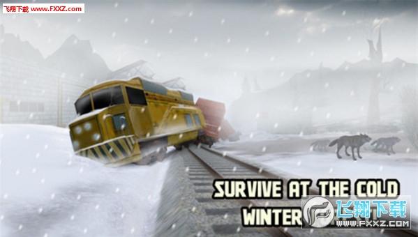 西伯利亚寒冬2中文破解版2.0截图0