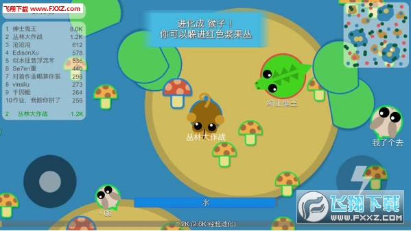 丛林大作战v2.0.5最新版截图3