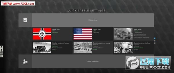 坦克大战 突尼斯1943截图3
