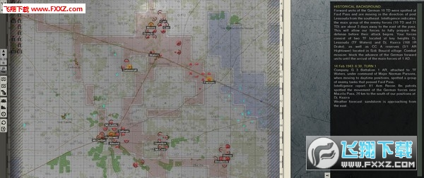 坦克大战 突尼斯1943截图2