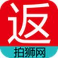 拍狮返利app00.00.0037官方版