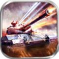 坦克冲锋破解版 v1.3.5