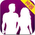 恋爱神器APP v5.4.5