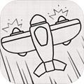 小飞机大战飞机无敌破解版 v1.4