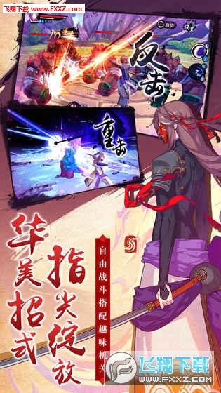 仙剑奇侠传幻璃镜安卓最新版(附攻略)v1.2截图2