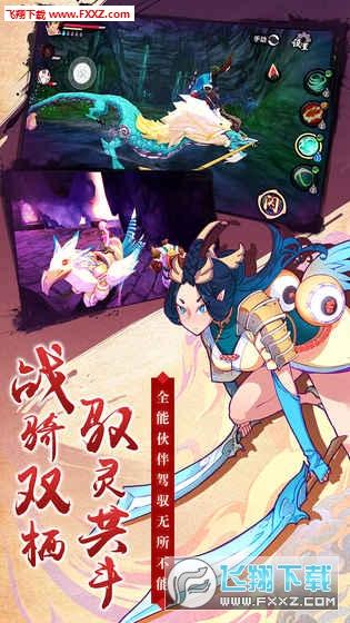 仙剑奇侠传幻璃镜安卓最新版(附攻略)v1.2截图4