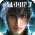 最终幻想15新帝国游戏1.0