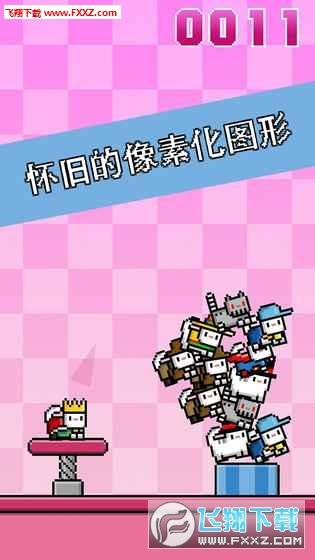 Cat-A-Pult:投出8位图形风格的猫咪安卓版v1.9截图0