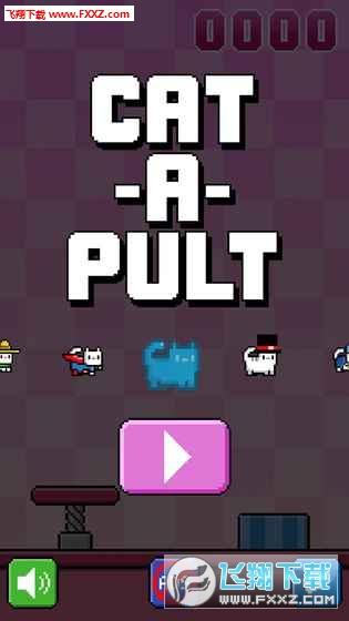 Cat-A-Pult:投出8位图形风格的猫咪安卓版v1.9截图4