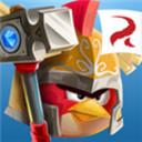 愤怒的小鸟英雄传最新直装破解版v2.0.25660.4154