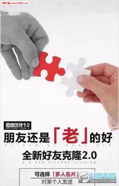 南烛叶创始人zlu9188营销平台1.0截图1