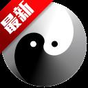 go语言开发工具LiteIDE中文版v30.3