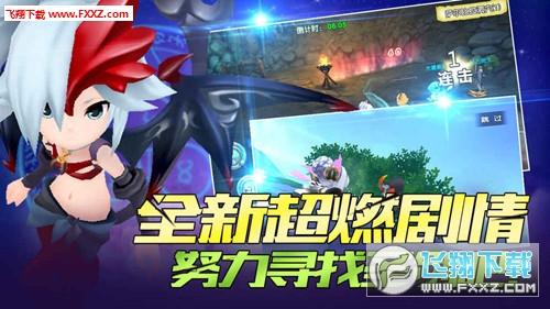 圣剑传说玛娜崛起破锋首测版1.0截图1