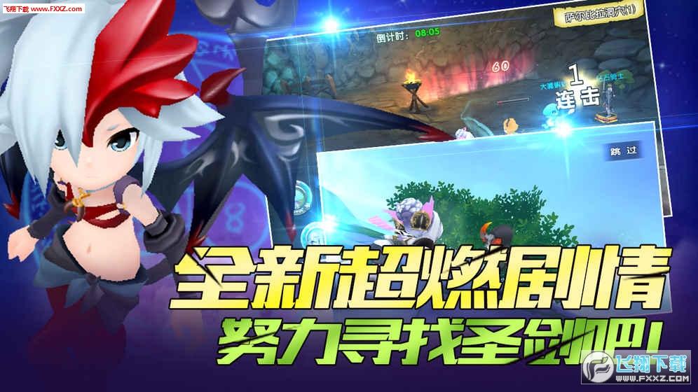 圣剑传说玛娜崛起内购破解版截图3