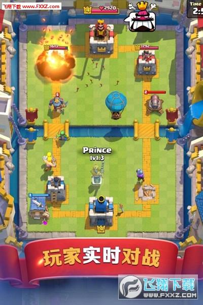 部落冲突:皇室战争果盘版2.6.1截图1