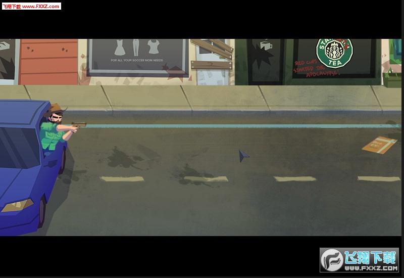 死亡街道截图1