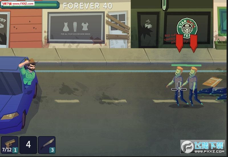 死亡街道截图2