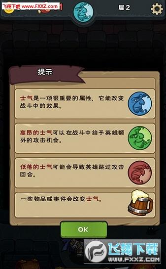 地牢爬行3破碎大陆中文版v1.371截图2