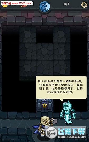 地牢爬行3破碎大陆中文版v1.371截图0