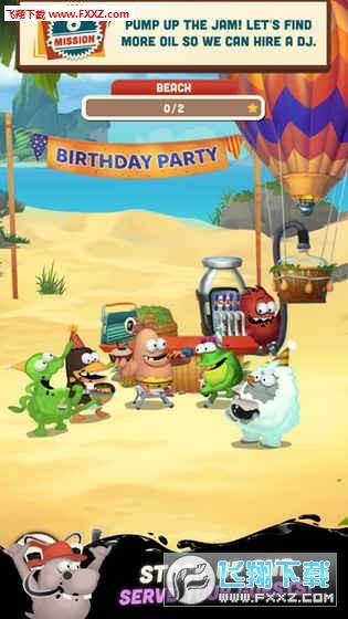 采油小怪2生日派对手游公测版1.1.0截图0