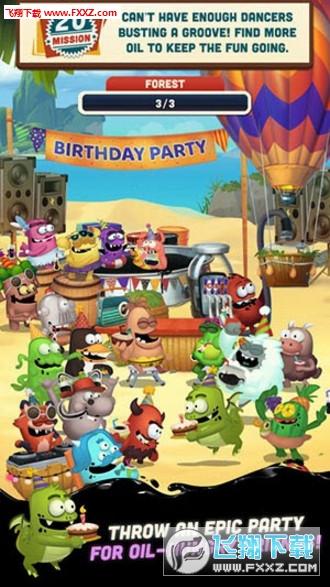 采油小怪2生日派对手游公测版1.1.0截图3