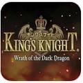 国王骑士暗龙之怒安卓版