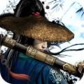 江湖风云录4.60最新官网版4.60