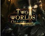 两个世界2:黑暗召唤 3DM汉化组汉化补丁v1.0