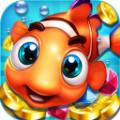 玩呗街机捕鱼官方九游版 1.0.7