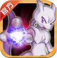宠物小精灵安锋版 4.0.0.1