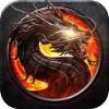 狂龙争霸安卓果盘版 1.3.507