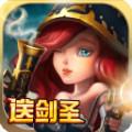 英雄守卫战九游版 1.1.7