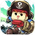 小小航海士安卓破解版