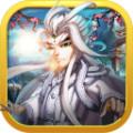 布袋英雄官网九游版 v1.0.25