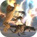 动物格斗游戏