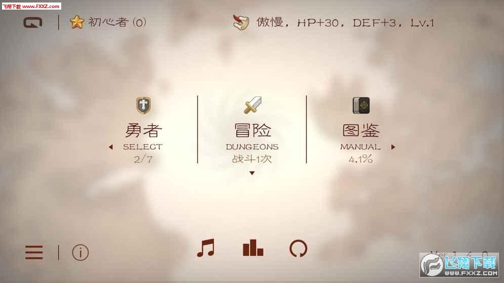 七勇者与魔王之城手游v1.6.1截图1
