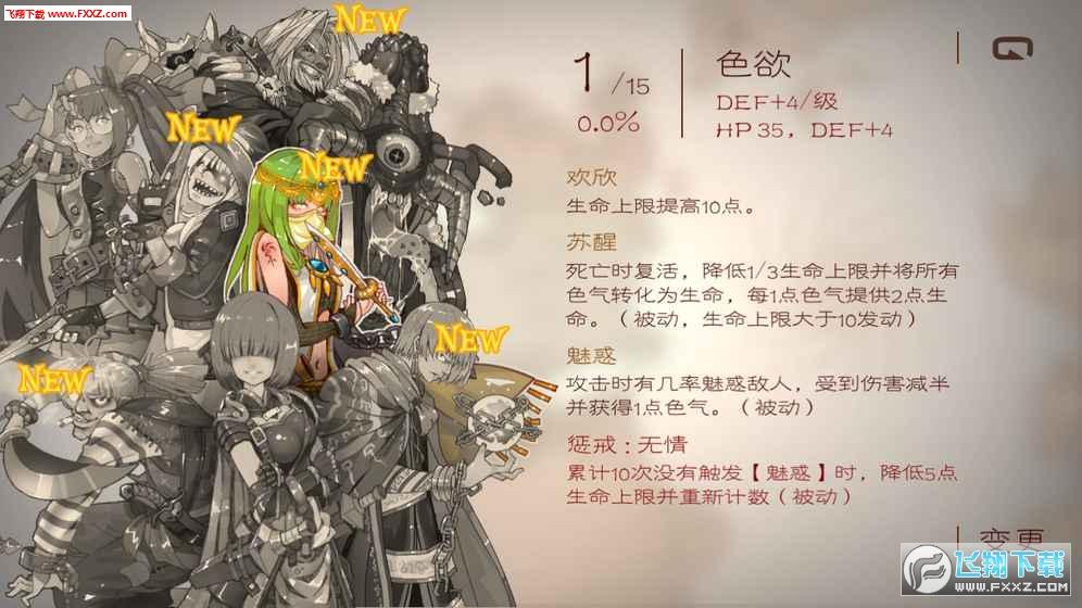 七勇者与魔王之城手游v1.6.1截图2