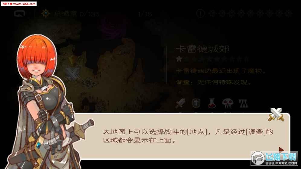 七勇者与魔王之城手游v1.6.1截图5