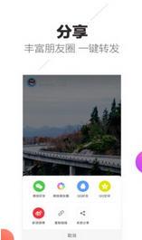 趣多拍app安卓版1.0.1.0608.1106截图3