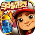 地�F跑酷秘�中文版2.66.0