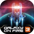 浴火银河3汉化破解版v1.6.1