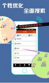 魔音相册app最新版3.6.6截图1