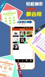 魔音相册app最新版3.6.6截图2