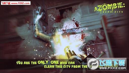 僵尸死城VR游戏1.0截图3